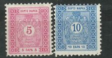 Serbia Kingdom 1914 ☀ Postage due, normal paper, complete set ☀ MLH