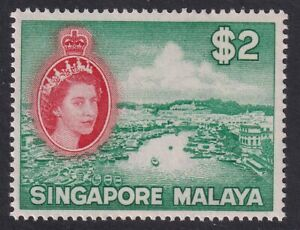 1955 SG51 $2 Unmounted mint (MNH). Very Fine.