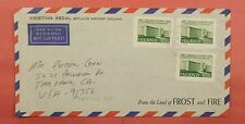 197? ICELAND IMPERFS ON AIRMAIL TO USA