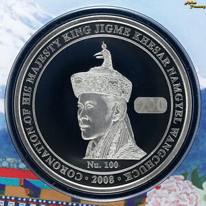 2008 BHUTAN 100 NGULTRUM 5th KING JIGME WANGCHUCK CORONATION UNC PROOF COIN