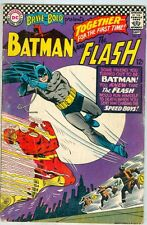 Brave and the Bold #67 August 1966 VG Flash, Batman team ups begin