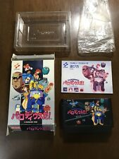 Game soft Famicom 『PARODIUS』Box and with an instructions from Japan ◎