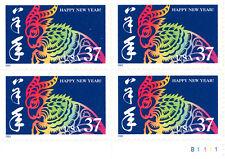 """Scott# 3747 """"CHINEESE YEAR OF THE RAM"""" BLOCK (4) MNH"""