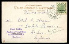 Palestina Levant Austria oficina de correos 1907 Jerusalén 5c Cv £ 85 en PPC a Francia