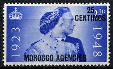 Agenzie Marocco 1948 SG#176, 25c su 2.5d SILVER JUBILEE MH #D47492