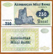 Azerbaijan 250 Manat, ND (1992), P-13, Ex-USSR, UNC