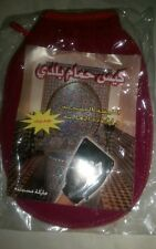Kessa Premium Quality Exfoliating Hammam Glove - Scrub Face & Body