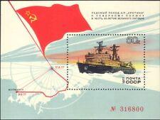 """Russia 1977 Rompighiaccio """"Arktika""""/Polo Nord/Nave/Barca/trasporto 1v M/S (n12077)"""
