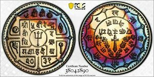 1974 NEPAL 1 ONE RUPEE PCGS PR67 PROOF TONED MONSTER ONLY 2 GRADED HIGHER