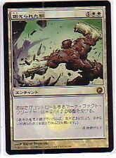 MTG 2X JAPANESE FOIL SCARS OF MIRRODIN TEMPERED STEEL MINT