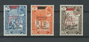 [P563] Aden 1966 set VF MNH stamps oveprint Kennedy in black value $180