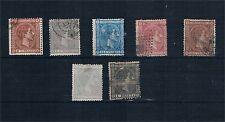 España. Conjunto de 7 sellos usados o nuevos Alfonso XII