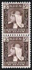 ADEN KATHIRI 1954 Very Fine MNH Pair Stamps Scott# 29