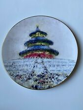 """""""Temple of Heaven"""" by Chen Chi Royal Doulton 1978 Collectible Plate"""