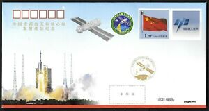 China 2021 China Space Station Special FDC  Rocket 中國空間站