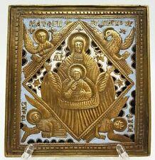 Russia Orthodox bronze icon The Virgin of Sign with 4 Evangelists.XIX century