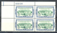 US Stamp (L2036) Scott# R733, Mint NH OG, Nice Plate Block, Documentary