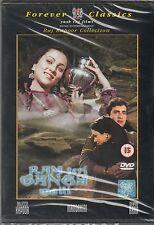 Ram teri Ganga Maili -Mandakini ,Rajeev Kapoor[Dvd]1st Edition Yashraj Released