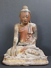 Antique Bouddha en Bronze, Mandalay BIRMANIE XIXème
