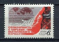 28921) Russia 1968 MNH New Trade Unions 1v Scott #3455