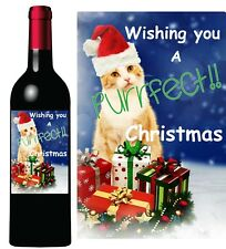 2 Purrfect Christmas Wine Bottle Labels Vinyl Sticker Christmas gift  Cat Lovers