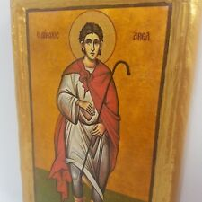 Saint Abel Abele Hevel The Righteous Byzantine Greek Orthodox Rare Icon Art