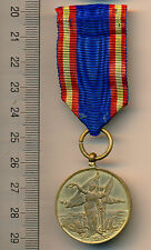 ROMANIAN medal 1877 1878 RUSSIAN TURKISH WAR ROMANIA INDEPENDENCE ORDER golden