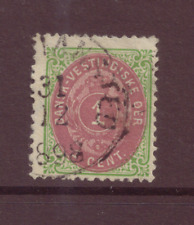 Danish West Indies, 1 c claret and green, frame inverted) Fu, 1896