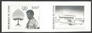 Chad #C280-1 1985 IYY, PHILEXAFRICA '85 composite photographic proof