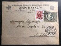 1915 Riga Latvia Russia Empire Commercial Cover To Liepāja
