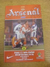 25/11/1999 Arsenal v Nantes [UEFA Cup] . Any faults are noted in brackets, other