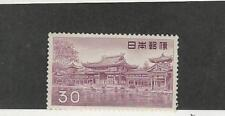 Japan, Postage Stamp, #636a Mint Hinged, 1959