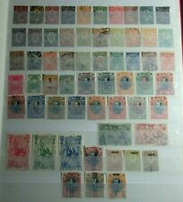 LOT OF APPROX 59 OLDIES BULGARIA STAMPS SEE SCANS NICE CAT VALUE,FILL SOME HOLES