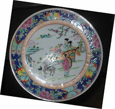 c1910 HP Japanese Plate / Charger, Women in Cart, Impressed Signature on Back