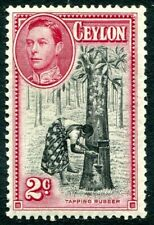 CEYLON-1938 2c Black & Carmine Perf 12½ x 13 Sg 386a LIGHTLY MOUNTED MINT V30704