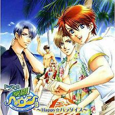Gakuen Heaven nime manga Music Soundtrack Japanese Cd 3 Happy