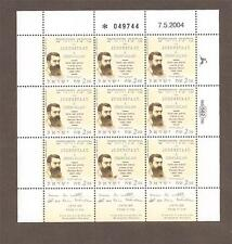 Israel 2004 Theodor Herzl Full Sheet Scott 1566  Bale 1565