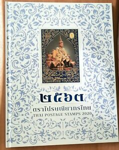 Thailand Stamp Year Book 2020 - all stamp issued in year 2020
