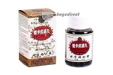 Beijing Tong Ren Tang, Jian Bu Hu Qian Wan (muscles, bones & joints) 200 pills