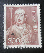 Japan: Sc # 1633, set of 1 used issued 1984-87