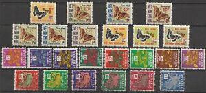 1952-56 South Vietnam Postage Due Stamp,Complete Collection Set Sc # J1-J24 MNH