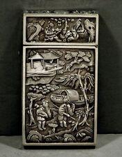 Chinese Export Silver Box     c1820     Houchong   H.C.G.                RARE