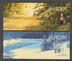 S36078 Belarus 2004 Europa Cept MNH Booklet X 2 Holidays