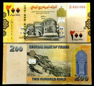 Yemen 200 Rials 2018 Banknote World Paper Money UNC Currency Bill Note