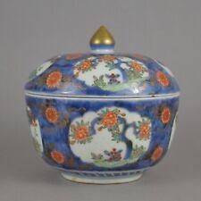 Bol au couvercle en porcelaine Asiatique
