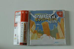 Bomber hehhe! - Sega Dreamcast - Rare - Spine card - NTSC-J