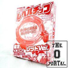 TAKARA TOMY Beyblade BURST CoroCoro Limited Red Level Chip V.JP -ThePortal0