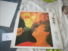 a941981 George Lam 林子祥 1985 Best WEA Lp Poster A