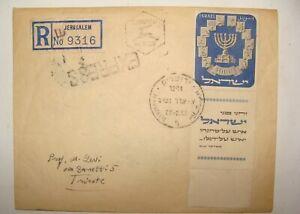 Israel 1952 Menorah MNH Tab Scott 55 Bale 59 Cover FDC