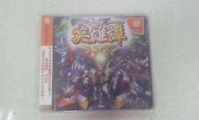 Sunrise Eiyutan Sega Dreamcast Game (NTSC-J Version) New and Sealed